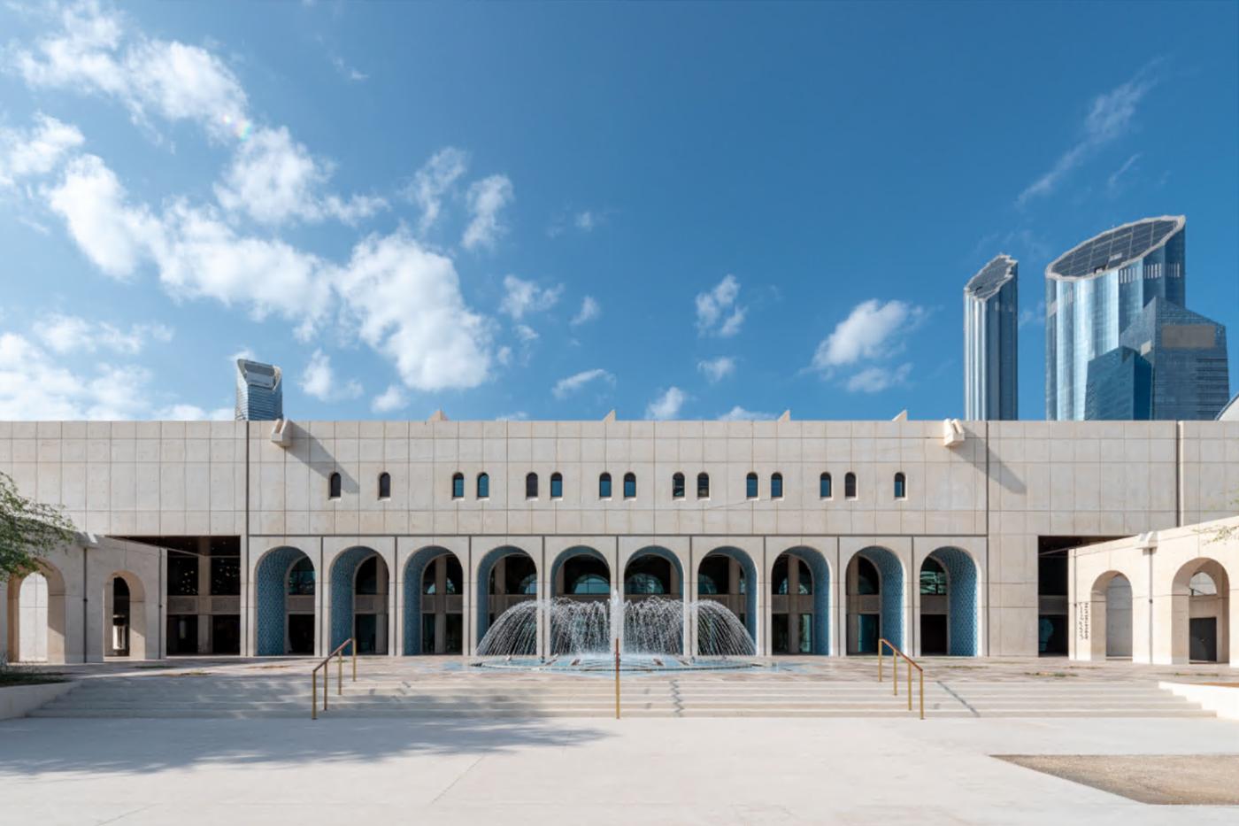 Cultural Foundation Qasr Al Hosn Elgaard Architecture